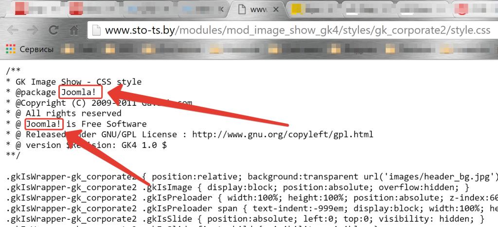 Файл css в CMS Joomla
