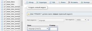 Обновление Joomla, проблема с К2