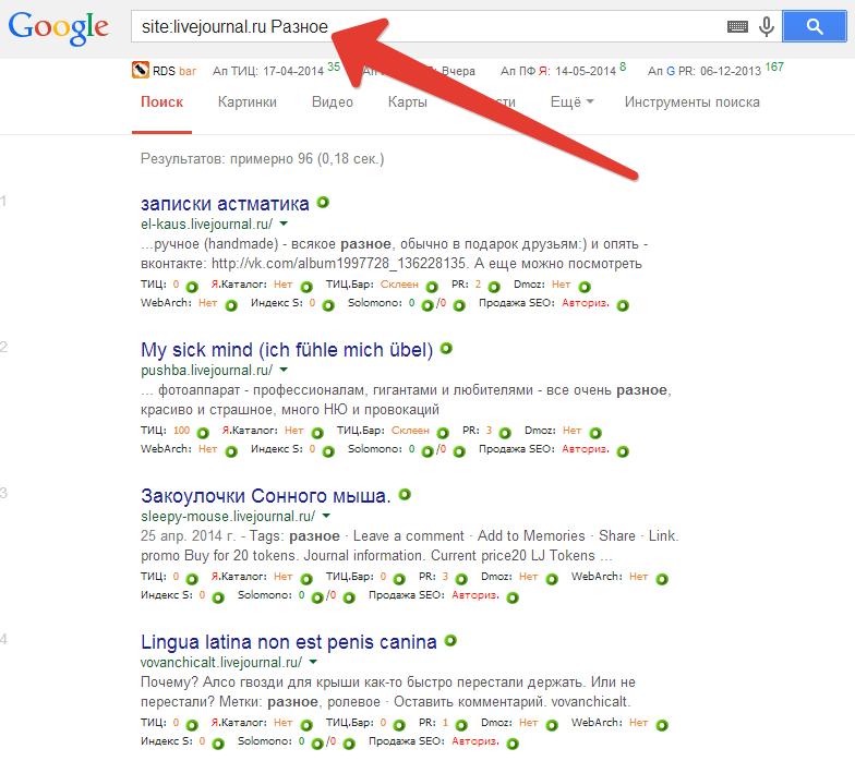 браузеры поиск информации в интернете