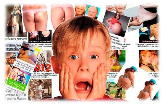 Обилие тизерной и баннерной рекламы